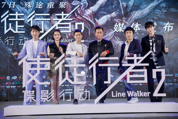"""《使徒行者2》发布会  刘宇宁""""迷弟""""歌手一秒切换"""