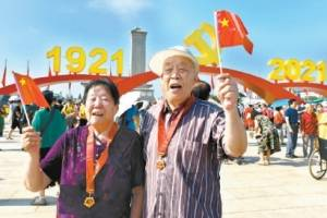 四天超百万人打卡天安门广场 庆祝建党百年!